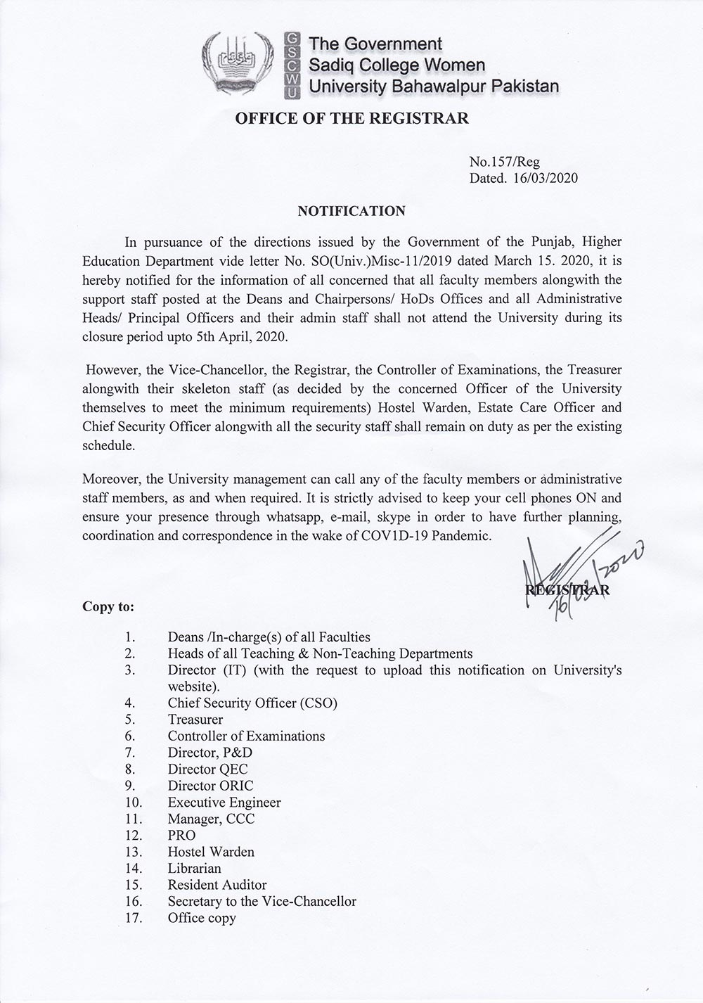 GSCWU Bahawalpur shall remain closed for all academic and research activities from March 14, 2020 till April 05, 2020