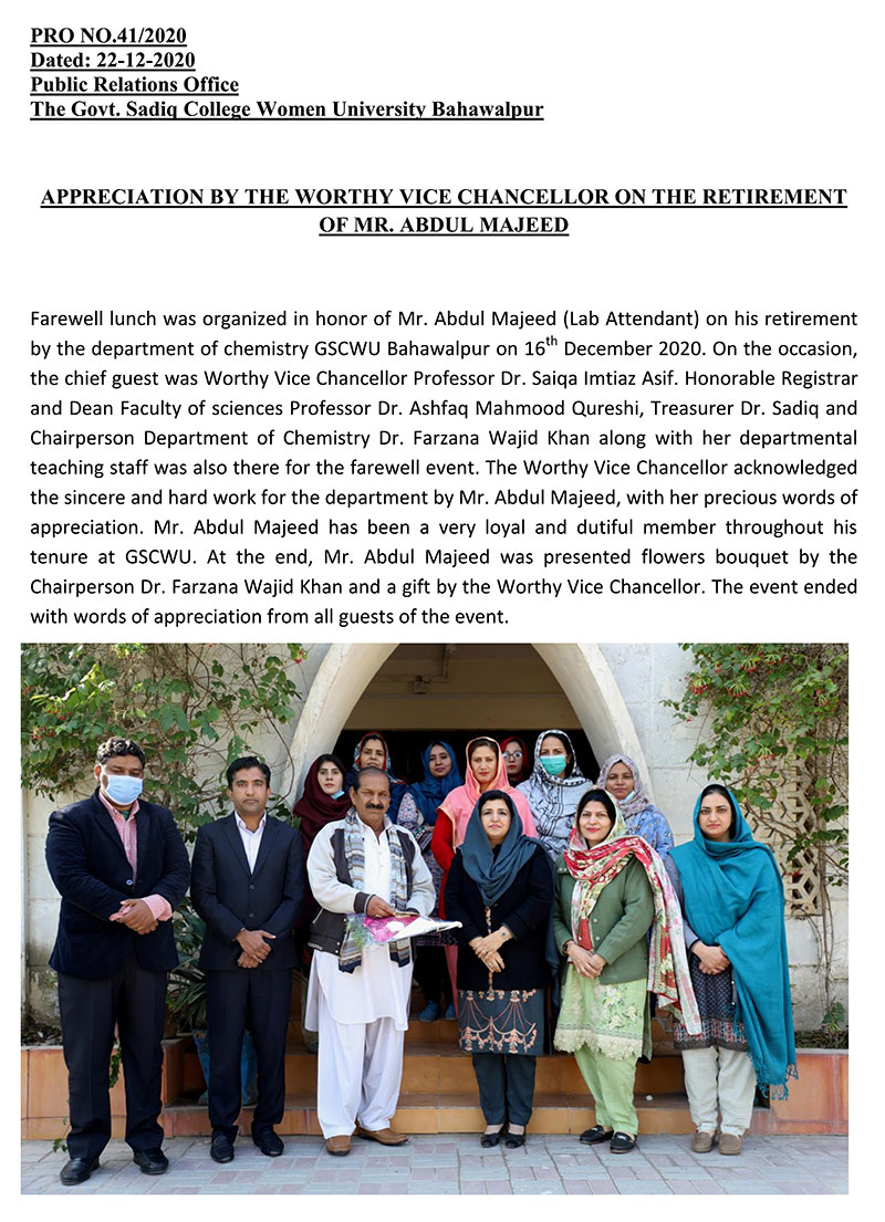 Appreciation by the Worthy Vice Chancellor on the Retirement of Mr. Abdul Majeed